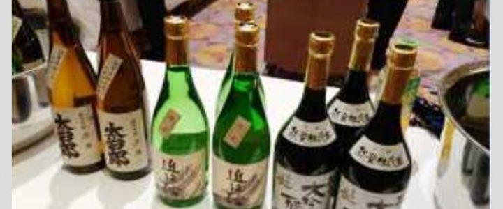 近江の新酒きき酒会