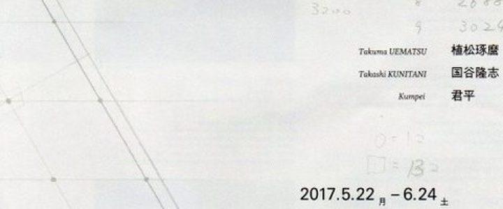 春の芸術月間 セイアンアーツアテンション/成安造形大学