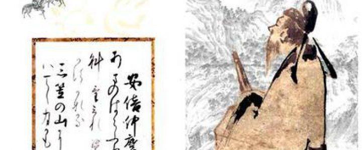 平成29年初夏展 異国へのあこがれ