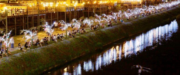 夏の夜を彩る「京の七夕」へ
