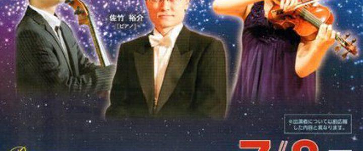 若き俊英による七夕コンサート