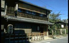 伏見の寺田屋(その1)