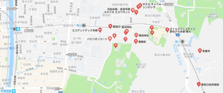 六角牢(完結編)