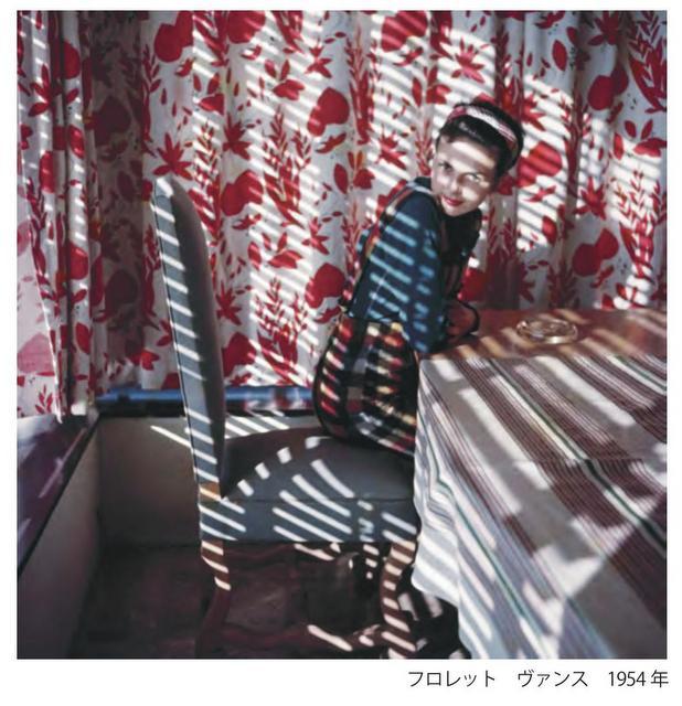 永遠の少年、ラルティーグ ―写真は魔法だ!―  細見美術館