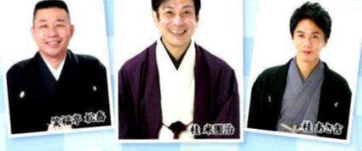 らくご博物館【夏】~納涼寄席~Vol.49