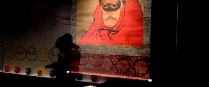 赤と青のひ・み・つ★ 聖なる色のミステリー /MIHO MUSEUM