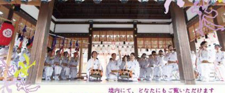 平成女鉾清音会、祇園祭奉納囃子