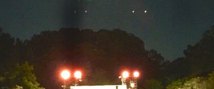 京都府立植物園名月観賞の夕べ