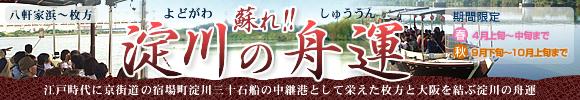 banner_event_index170117