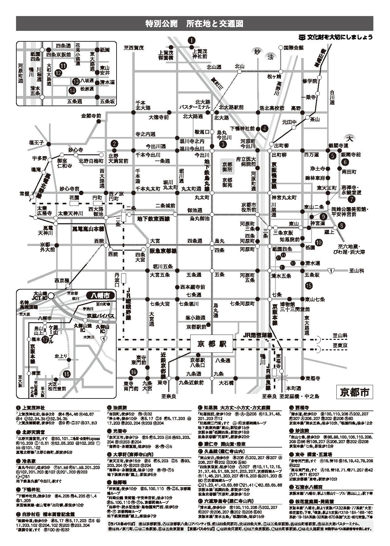 hikoukai_h30aki_leaf_ページ_2