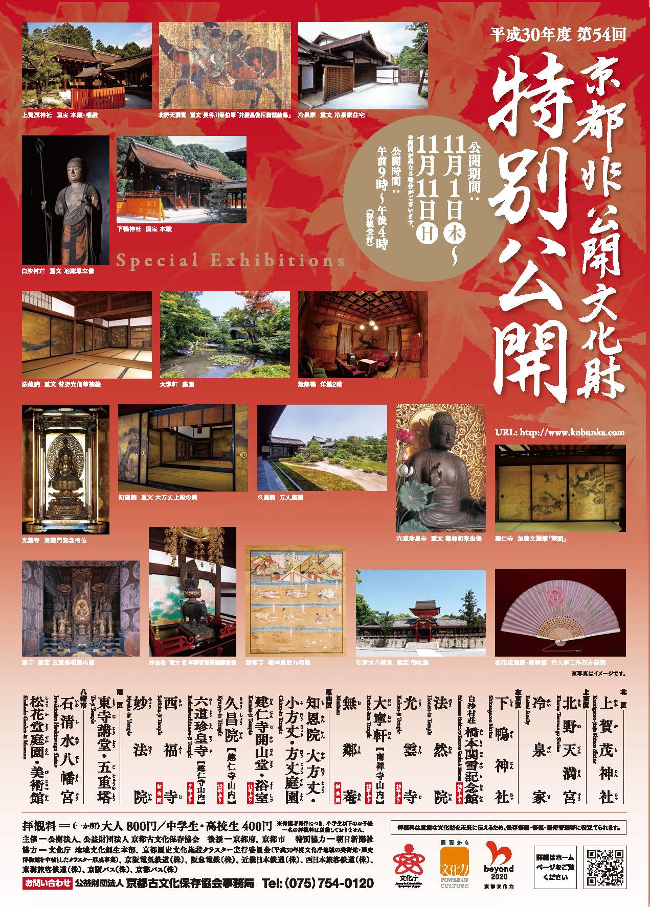 hikoukai_h30aki_leaf_ページ_1