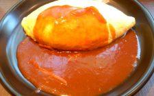 京都の洋食(その4)