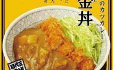 京都の洋食(その3)