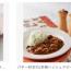 京都の洋食(その7)