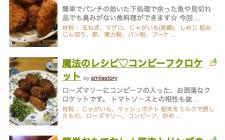 京都の洋食(その8)