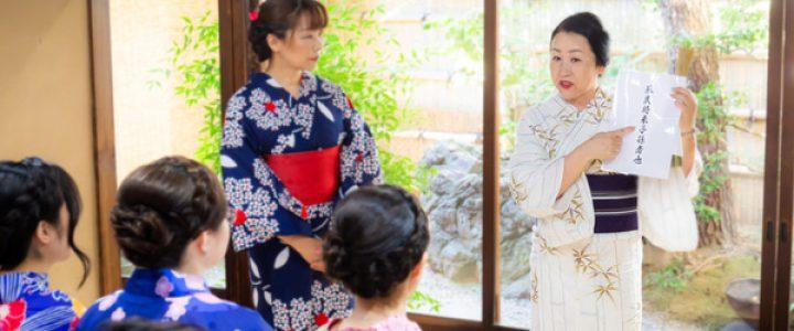 元舞妓・紅子先生の 「京ことば」講座