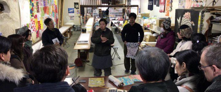 """京都・モノづくり""""Design Week Kyoto"""""""