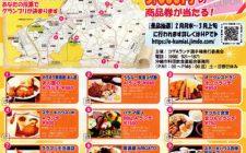 京都の洋食(その23・最終回)