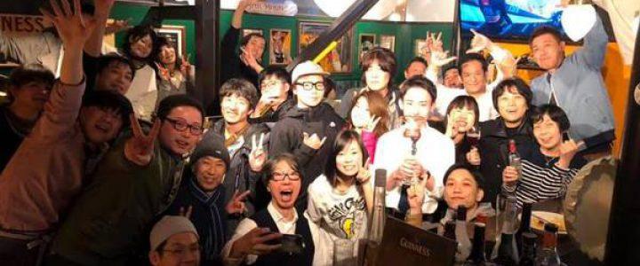 ビアパブが宇治市から京都市への移転を目指す!