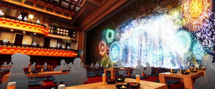 南座新開場記念『京都ミライマツリ2019』