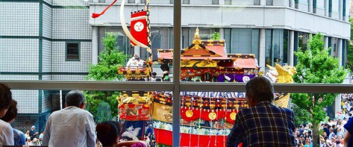 「祇園祭」の山鉾巡行を目の前で楽しめるチャンス
