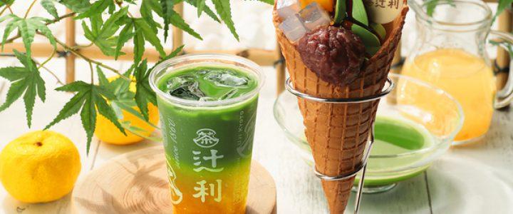 辻利 から 夏季限定  シュワシュワ爽やかなソーダ