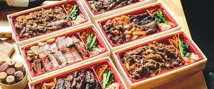 Uber Eatsでデリバリー、オリジナル熟成肉焼肉弁当6種