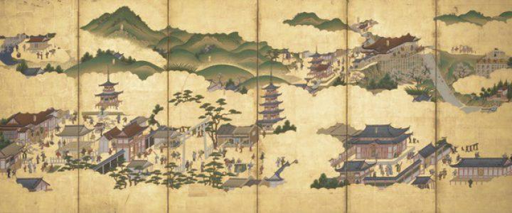 夏の特別展★「京都の躍動」