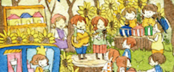 糺の森☆第31回森の手づくり市~ものづくりforest~
