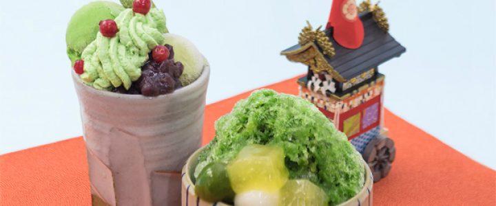 パフェと氷の祇園囃子