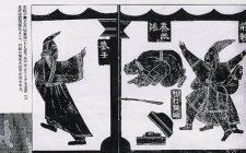 四千年の知恵(その2)