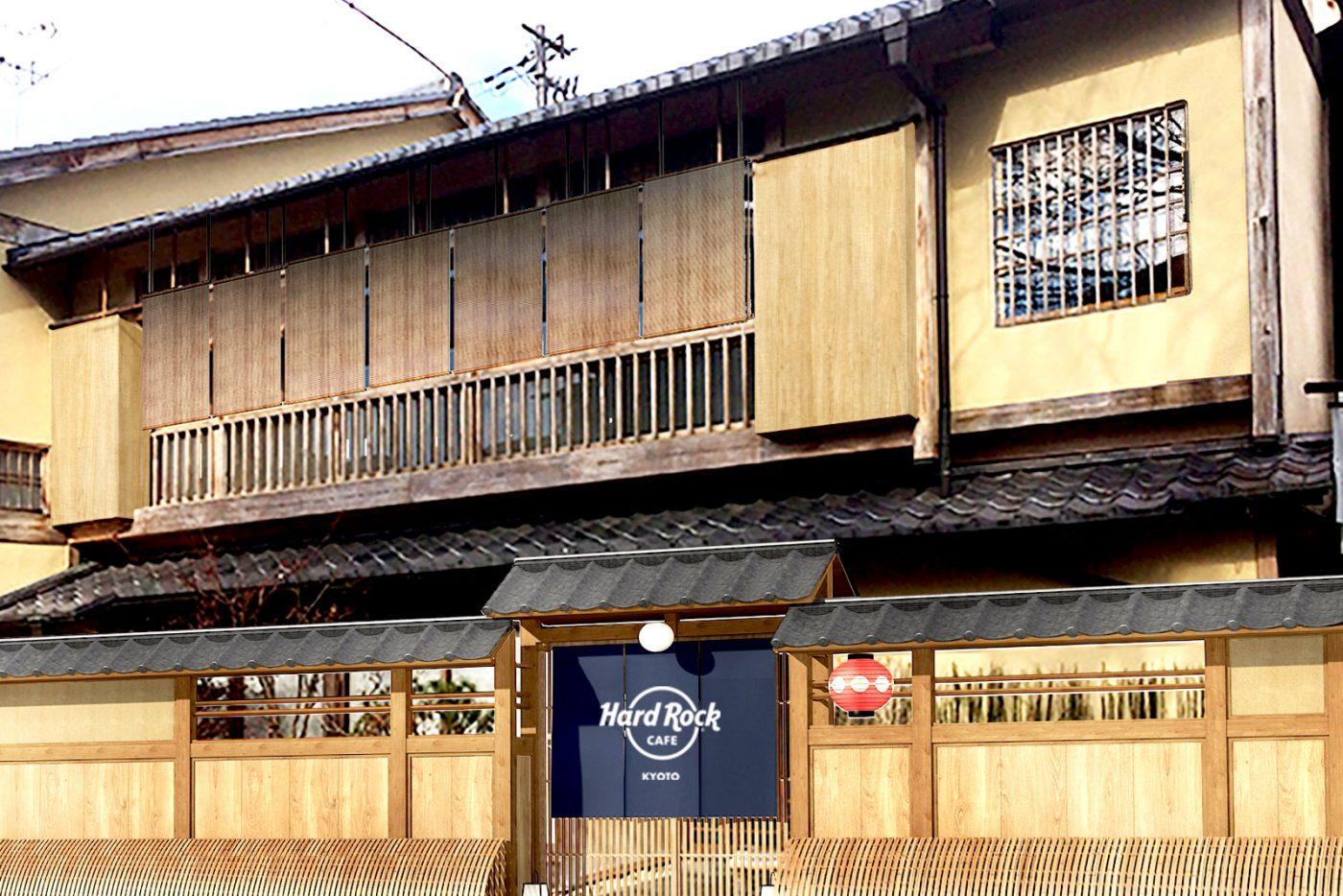 町家づくりの「ハードロックカフェ京都」