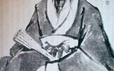 四千年の知恵(その9)