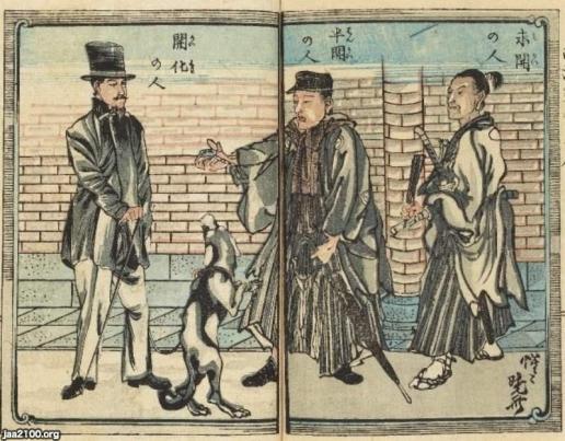 四千年の知恵(その8)