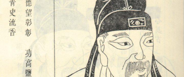 四千年の知恵(その13)