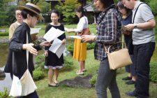 初心者向け、日本庭園集中講座
