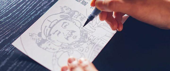 「禅寺体験ことはじめ」2019☆高台寺・圓徳院☆秋の特別拝観