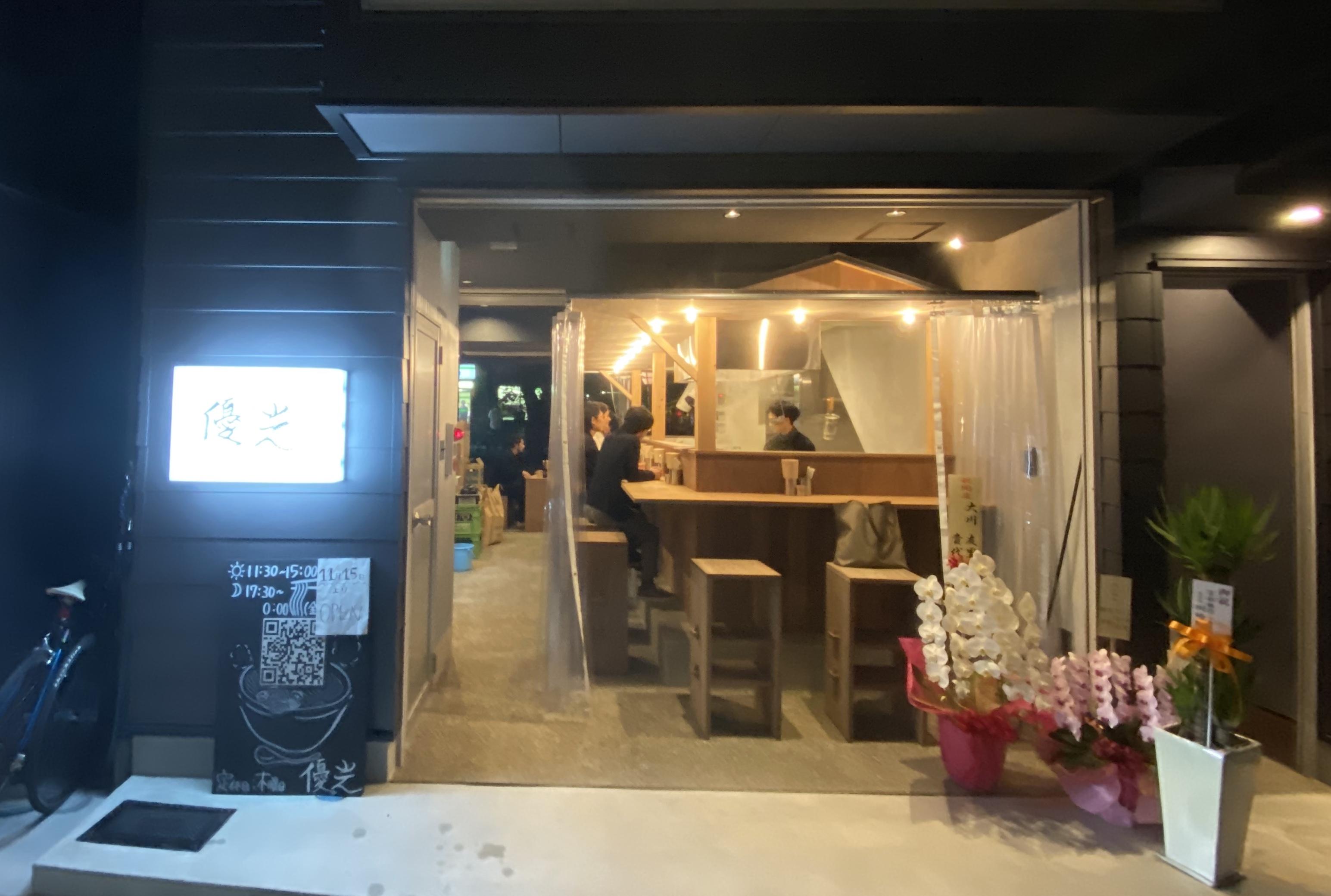 屋内型屋台ラーメン店 「屋台優光」オープン