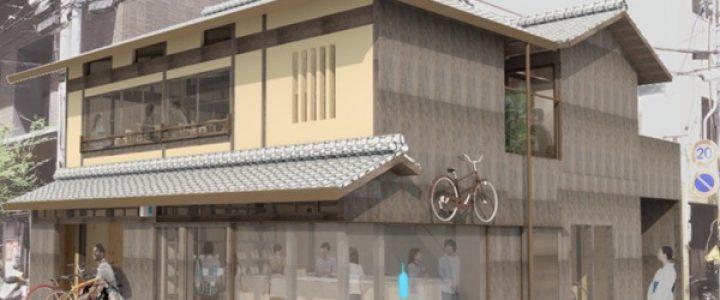 京都2店舗目「ブルーボトルコーヒー」誕生!