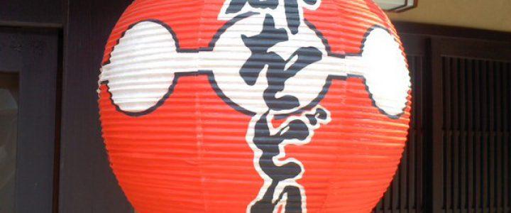 京都五花街には無形文化財の価値がある