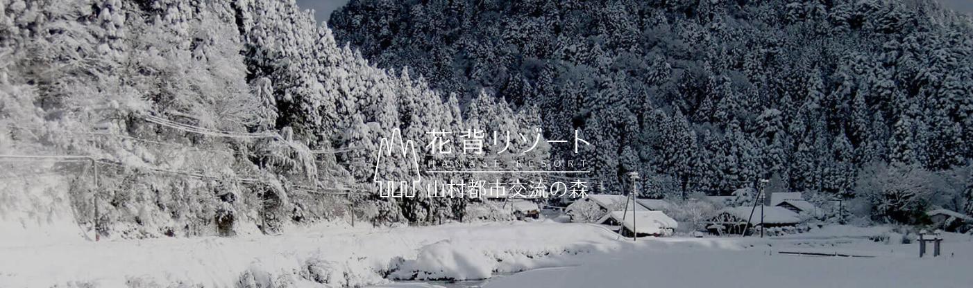 スクリーンショット 2020-01-21 18.22.13