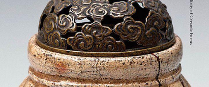樂歴代 用の美 −作陶の広がり−  ★樂美術館