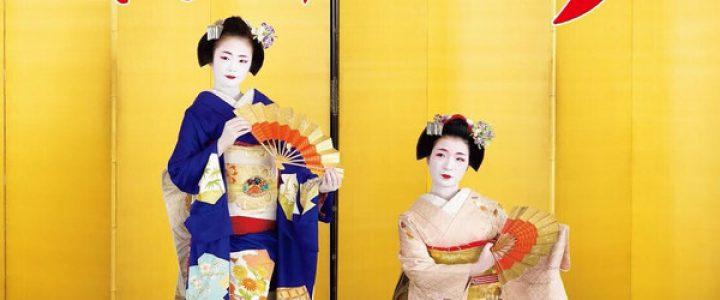 第183回 鴨川をどり☆先斗町歌舞練場