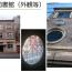 京都市、創業・イノベーション拠点開設