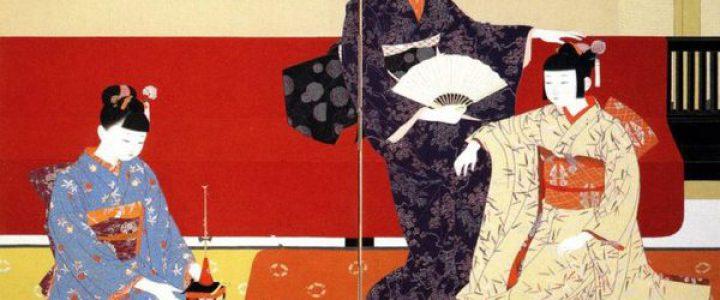 京(みやこ)のくらし―二十四節気を愉しむ / 京都国立近代美術館