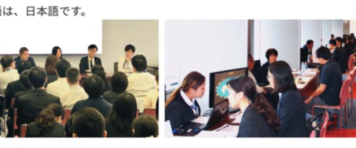 ZOOMで就活留学生と交流会