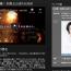 スクリーンショット 2020-08-13 15.03.23