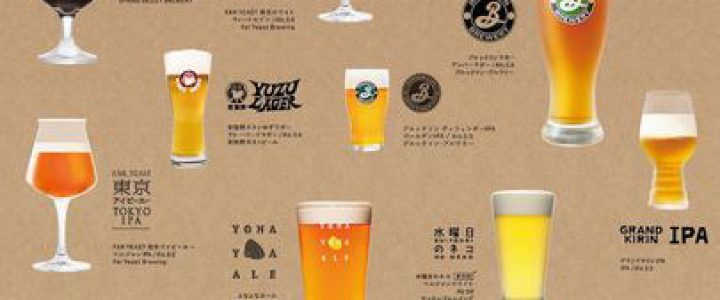 京都駅前『FOOD HALL BEER FESTA』