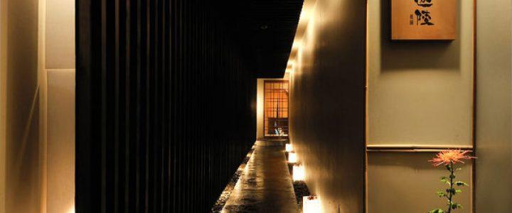 祇園迦陵のおもたせ