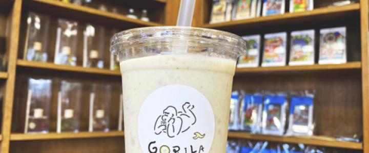 バナナジュースのGORILA(ゴリラ)2店舗目をOPEN